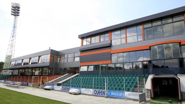Градски стадион в Ловеч