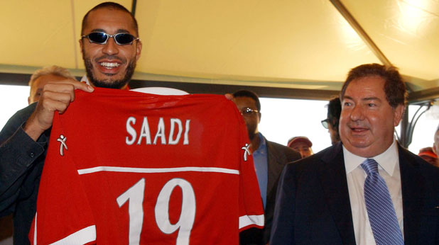 Гаучи & Ал-Саади