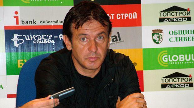 Диян Петков