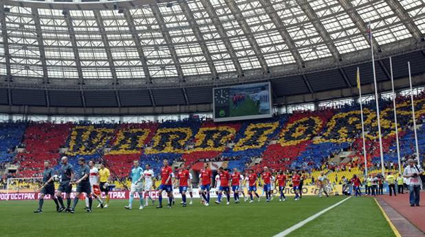 Red-Blue Warriors (ЦСКА Москва)