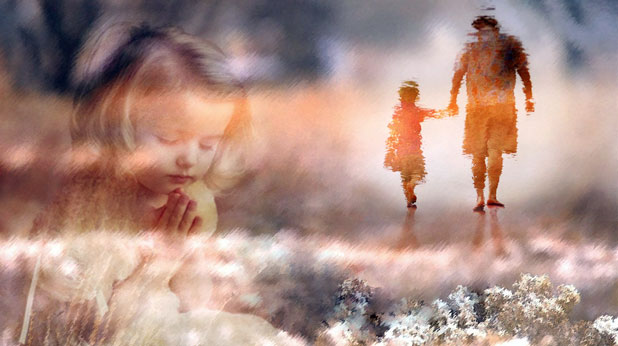 Дете и баща