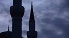 джамия, минаре