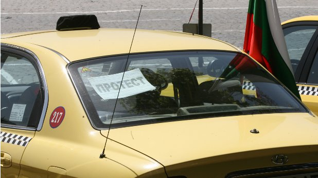такси, протест