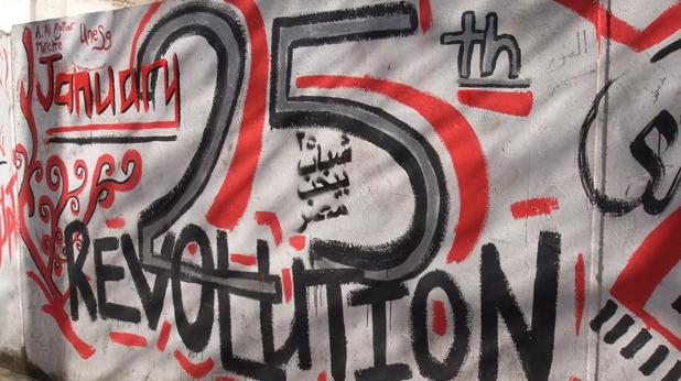 Графит с датата за начало на революцията в Египет