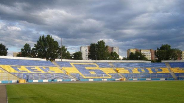 стадион георги аспарухов, левски, сектор Б
