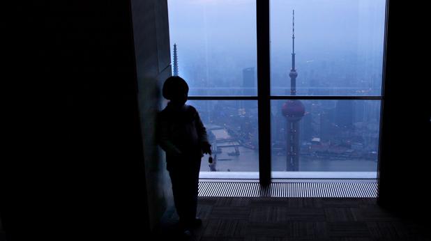 Дете в Китай