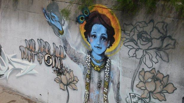 графити, герена