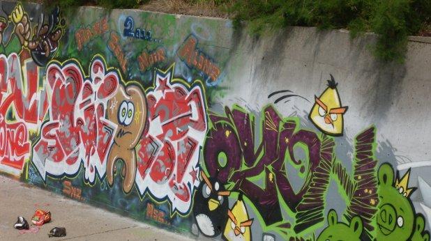 графити, герена2