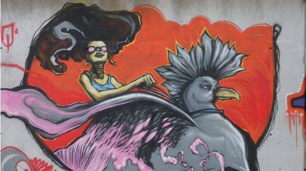 графити, герена7