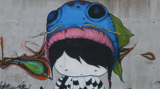 графити, герена8