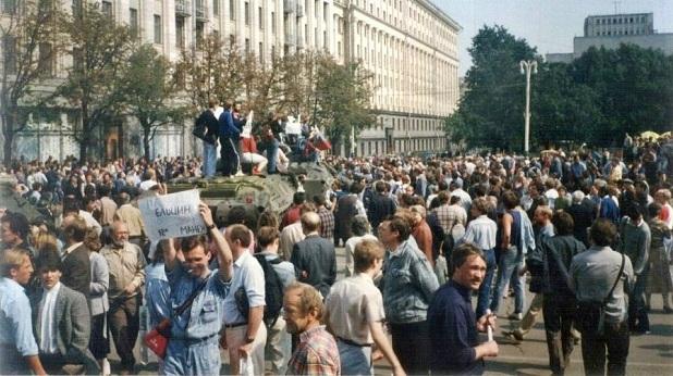 пуч 1991
