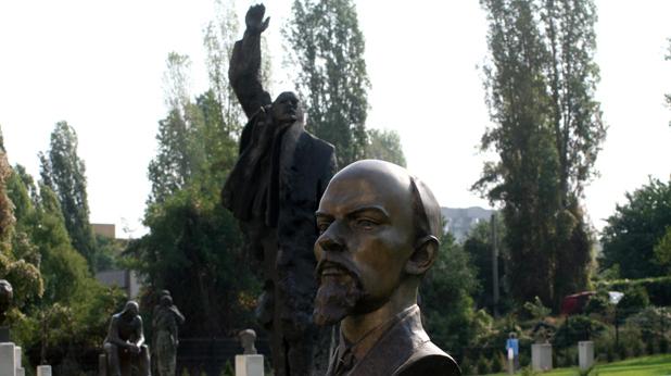 Музей на комунизма