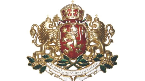 Национален герб