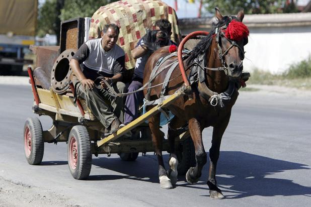 Български роми