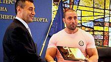 Александър Сталийски, Свилен Нейков, българска федерация по културизъм и фитнес