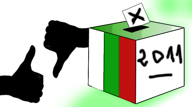 Избори 2011