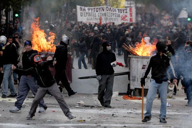 атина стачка