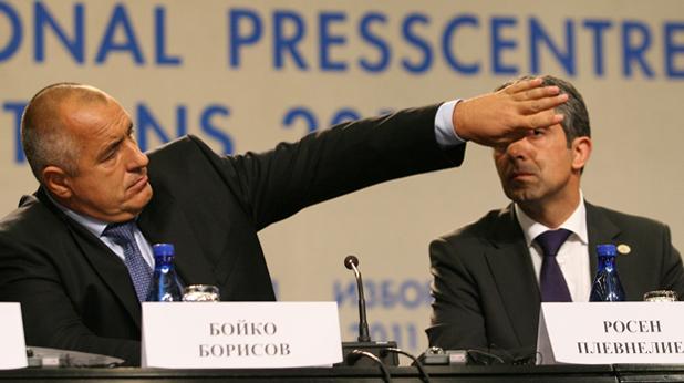 Бойко Борисов и Росен Плевнелиев