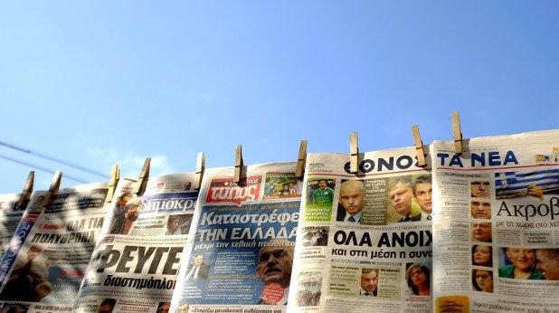 гърция вестници