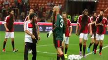 Брадатите от Милан