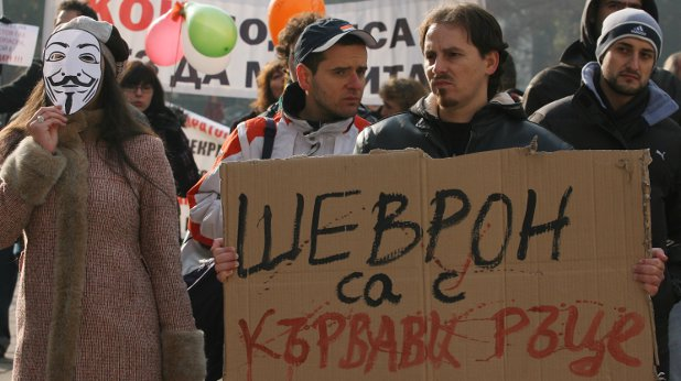 шистов газ, протест
