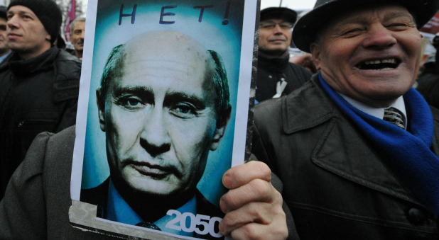 Протести Москва