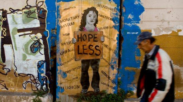 атина, графити
