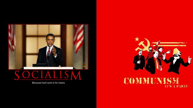 Социализъм