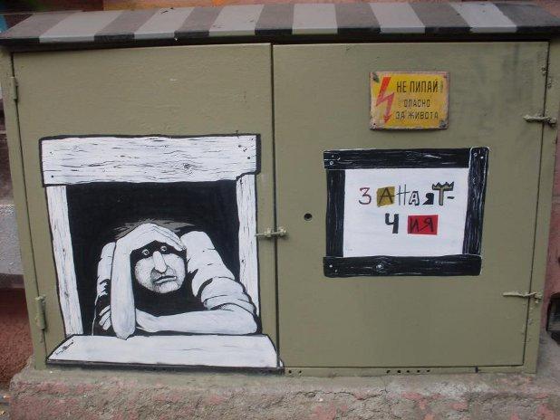 улица кутиена