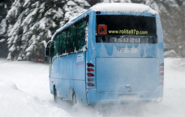 Витоша автобус