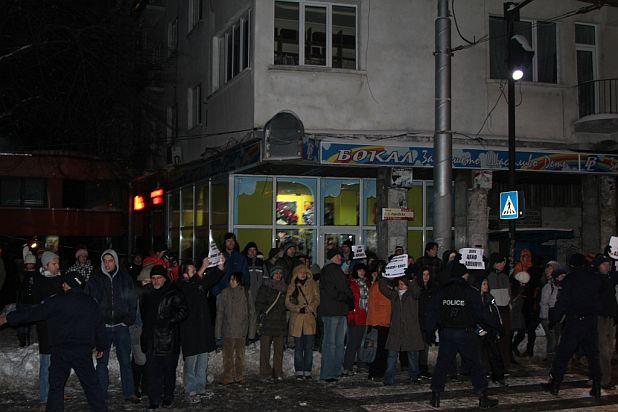 протест, флаш моб, Закон за горите, Витоша
