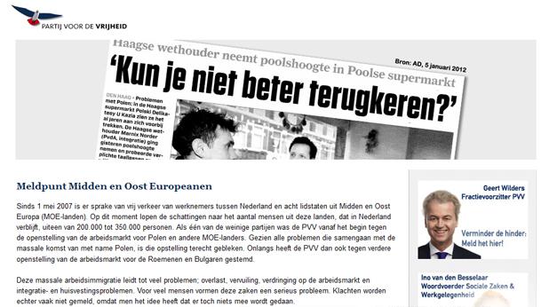 Холандски сайт