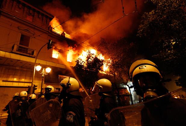 атина, огън