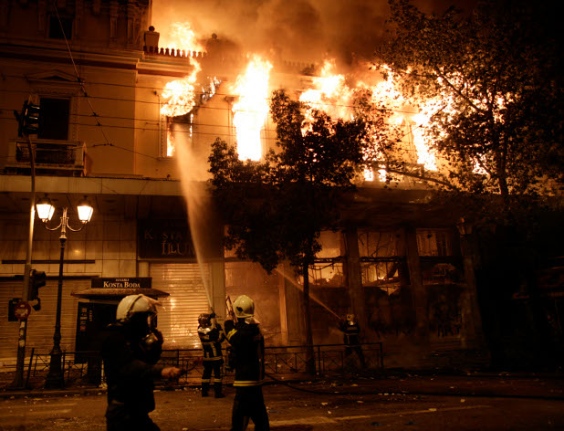 атина, пожар