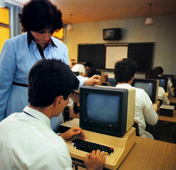Компютър Правец