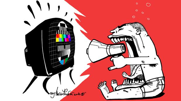 христо, телевизор