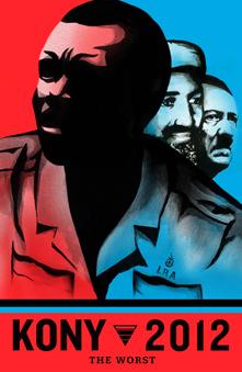 Кони 2012