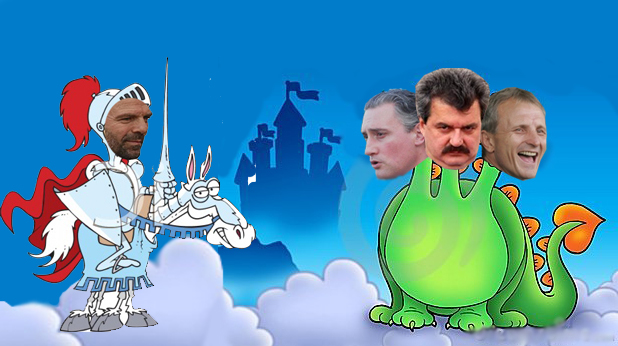 Стойчо Младенов, Тройчо, рицар, Кирил Домусчиев, Тодор Батков, Гриша Ганчев, триглава ламя