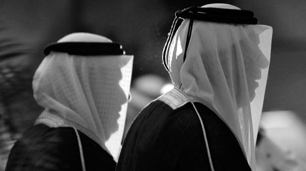 Араби