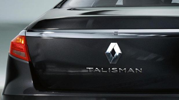 talisman 1
