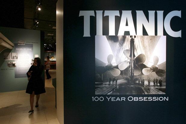 титаник, изложба