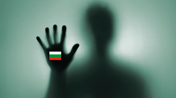 Сянка на българин