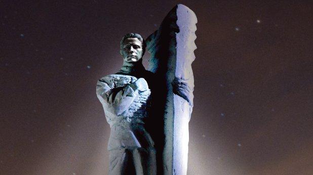васил левски паметник
