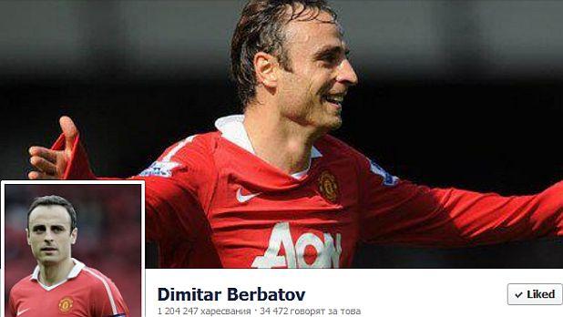 Димитър Бербатов, Facebook