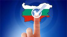 гласуване