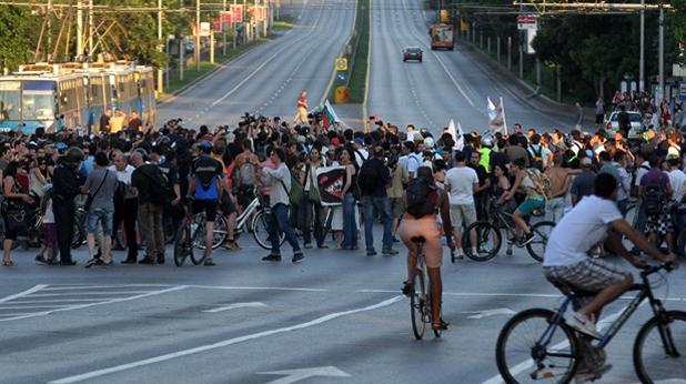 Протест против поправките в закона за горите на Оролов мост