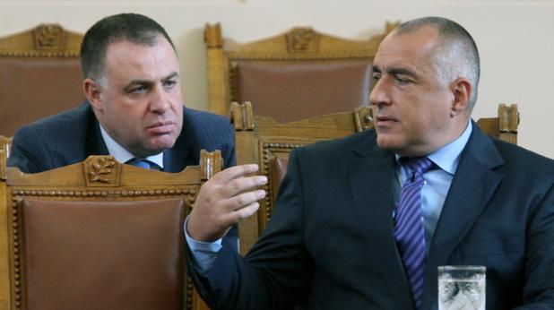Мирослав Найденов и Бойко Борисов