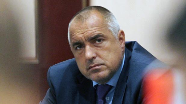 Бойк Борисов
