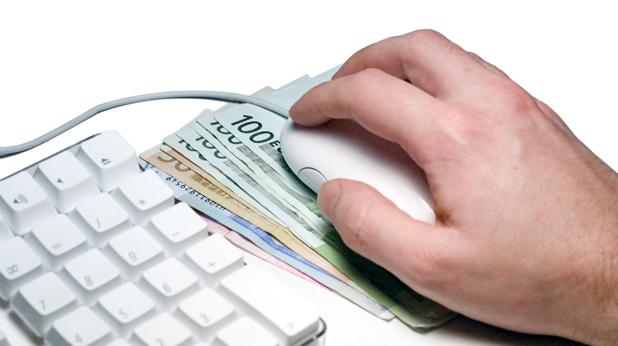 Пари, мишка, клавиатура