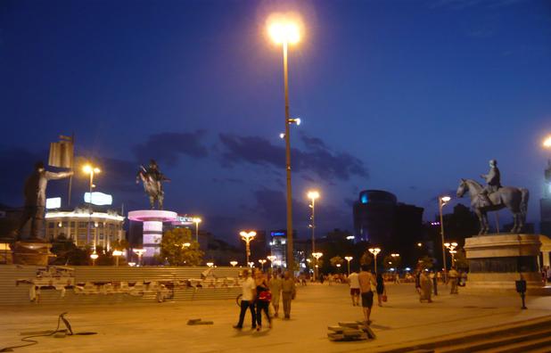 Бял лист: Скопие 2014